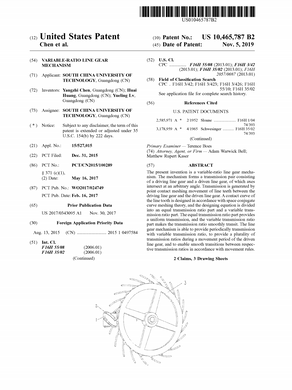 Issued Patent 10,465,787