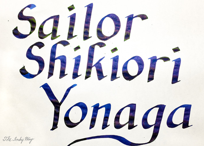Review: Sailor Shikiori Yonaga
