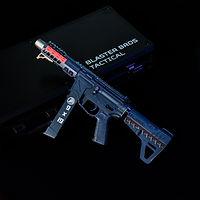 Kublai K6L gel blaster
