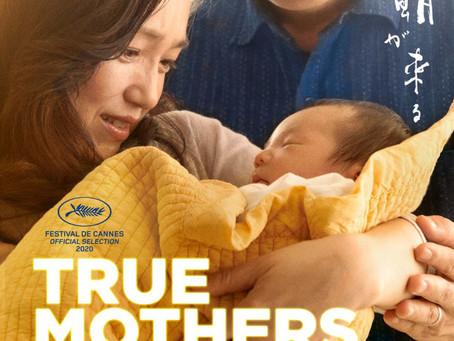 Film : True Mothers... que la (lu)mière soit ! de Naomi Kawaze