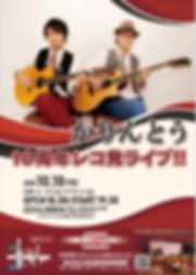 スクリーンショット 2019-10-03 11.23.08.png