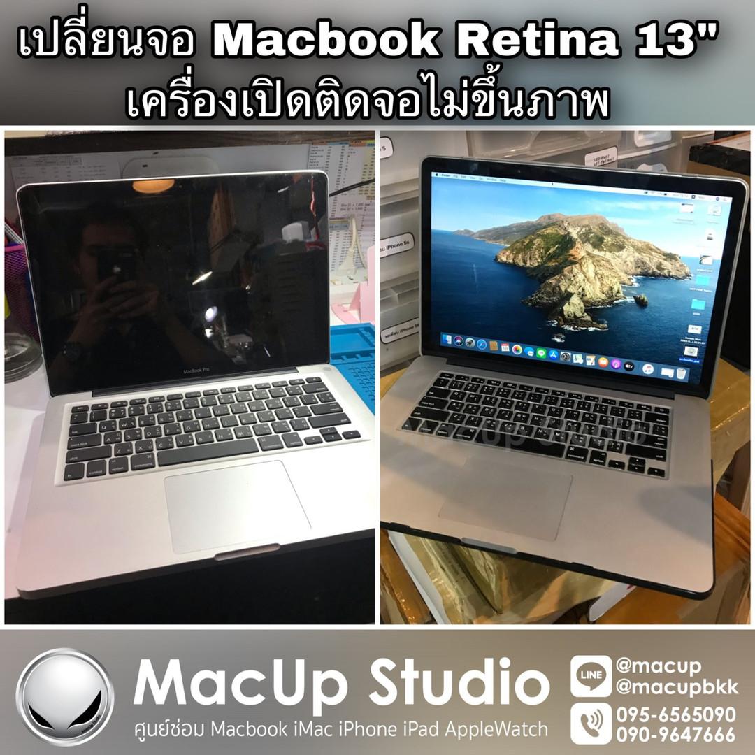 "Macbook Air 13"" 2019 จอเสีย เปลี่ยนจอใหม่"