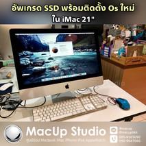 """อัพเกรด SSD บน iMac 21"""" เพิ่มพื้นที่ในการจัดเก็บข้อมูล"""