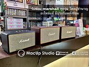 สำหรับท่านใดที่ตามหาร้านซ่อมลำโพง Marshall อยู่ละก็ อยากจะบอกว่า! ทางร้าน Macup Studio ของเรา ก็มีบริการซ่อมลำโพง Marshall ทุกรุ่น ทุกอาการ เช่นกัน ซ่อมโดยช่างมืออาชีพ และใช้อะไหล่แท้ทั้งหมด สามารถนำมาตรวจเช็คได้ฟรี!!! และทางร้านจะแจ้งราคาก่อนซ่อมจิง รับประกันหลังงานซ่อมทุกเครื่อง 1 เดือน MacUp Studio ศูนย์ซ่อมผลิตภัณฑ์แอปเปิ้ล ติดต่อเรา MacUp Studio ได้ทั้ง 2 สาขา สาขาขอนแก่น line : @macup = http://bit.do/linemacup โทร : 0956565090 . สาขากรุงเทพ inbox :m.me/MacUpStudioBangkok line : @macupbkk = http://bit.do/linemacupbkk โทร : 0909647666 MacUp Studio ศูนย์ซ่อมผลิตภัณฑ์แอปเปิ้ล ประสบการณ์ซ่อมมากกว่า 20 ปี ซ่อมถูกกว่า ซ่อมดีมีมาตรฐาน ซ่อมด่วน รอรับได้ มีความรู้ความชำนาญงานระดับอาจารย์สอนซ่อม เครื่องมือซ่อมทันสมัย บริการมาตรฐานสากล ตรวจเช็คทุกอาการ ฟรี!!!แจ้งราคาก่อนซ่อม