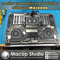 """เปลี่ยนแบต Macbook Pro Retina 13"""" แบตเสื่อม แบตไม่เก็บไฟ"""