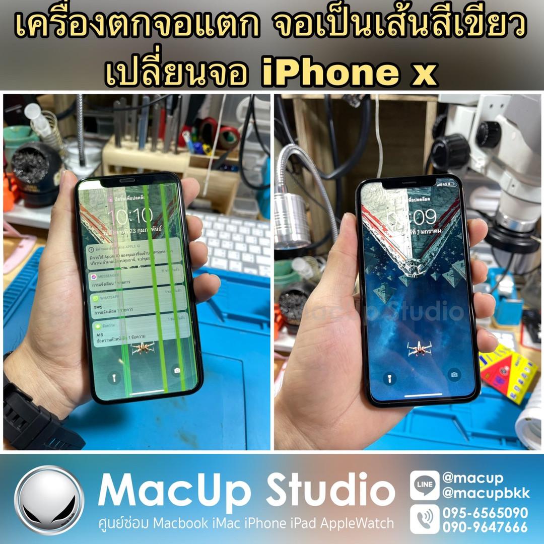 เปลี่ยนจอ iPhone 11 จอแตก จอมีรอยช้ำ โทร 0956565090