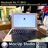 "Macbook Air 11"" 2013 แบตบวม Service Reccomend เปลี่ยนแบตเตอร์รี่ รอรับได้เลย MacUp Studio ศูนย์ซ่อมผลิตภัณฑ์แอปเปิ้ล รับซ่อมMacbook รับซ่อม iPhone รับซ่อม iPad ประสบการณ์ซ่อมมากกว่า 20 ปี ซ่อมถูกกว่า ซ่อมดีมีมาตรฐาน ซ่อมด่วน รอรับได้ เครื่องมือซ่อมทันสมัย บริการมาตรฐานสากล . รับซ่อมทั่วประเทศ อยู่ที่ไหนก็ส่งมาซ่อมได้ครับ ตรวจเช็คทุกอาการ ฟรี!!! แจ้งราคาก่อนซ่อม ติดต่อเรา line: @macup = http://bit.do/linemacup โทร 0956565090 inbox = m.me/MacUpStudio FB Page = https://www.facebook.com/MacUpStudio Website = http://bit.do/macupstudiofixservice"