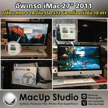 """อัพเกรด SSD บน iMac 27"""" เพิ่มพื้นที่ในการจัดเก็บข้อมูล"""