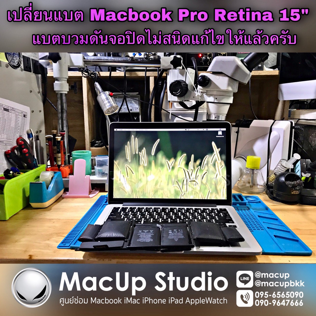 เปลี่ยนแบต Macbook Pro Retina 15นิ้ว
