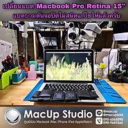 อาการของ Macbook Pro Retina 15 นิ้ว เครื่องนี้ เบื้องต้น แบตบวมจนดันจอ ทำให้พับปิดไม่สนิท ทางร้าน Macup Studio ได้ทำการเปลี่ยนแบตใหม่ให้ลูกค้า Macbook ของลูกค้ากลับมาใช้งานได้ปกติ พับปิดได้สนิทเรียบร้อยครับผม ^^ MacUp Studio ศูนย์ซ่อมผลิตภัณฑ์แอปเปิ้ล ติดต่อเรา MacUp Studio ได้ทั้ง 2 สาขา สาขาขอนแก่น line : @macup = http://bit.do/linemacup โทร : 0956565090 . สาขากรุงเทพ inbox :m.me/MacUpStudioBangkok line : @macupbkk = http://bit.do/linemacupbkk โทร : 0909647666 MacUp Studio ศูนย์ซ่อมผลิตภัณฑ์แอปเปิ้ล ประสบการณ์ซ่อมมากกว่า 20 ปี ซ่อมถูกกว่า ซ่อมดีมีมาตรฐาน ซ่อมด่วน รอรับได้ มีความรู้ความชำนาญงานระดับอาจารย์สอนซ่อม เครื่องมือซ่อมทันสมัย บริการมาตรฐานสากล ตรวจเช็คทุกอาการ ฟรี!!!แจ้งราคาก่อนซ่อม