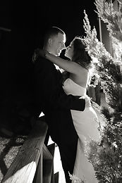 Wedding Review by Doug & Deb Shafer
