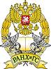 novgorodskiy_filial_rossiyskoy_akademii_