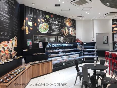 紀ノ国屋 渋谷スクランブルスクエア店
