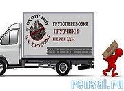 48528_f_6_gruzchiki-v-smolenske-404-438.