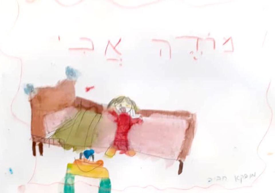 ציורי הגאולה ליא ניסן.067