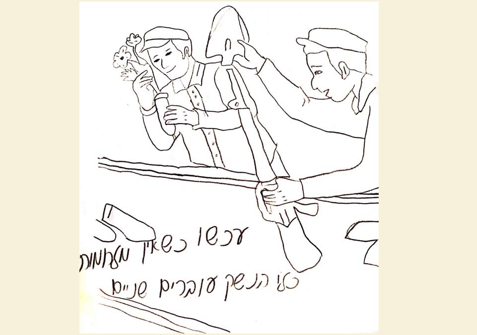 ציורי הגאולה ליא ניסן.004