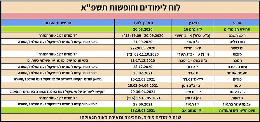 WhatsApp%20Image%202020-06-22%20at%201.3