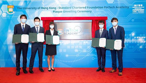 FinTech Academy Scholarships.jpg