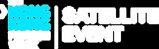 HKFTW2021 Satellite Event Logo-white.png