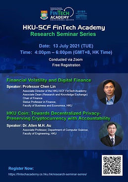 HKU SCF Fintech Academy.jpg