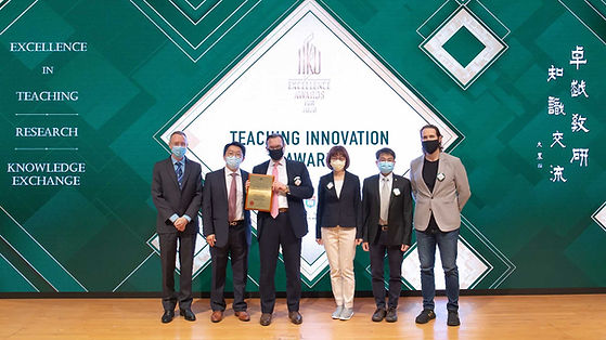 HKU-Excellence-Award.jpg
