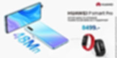 смартфон HUAWEI P smart Pro