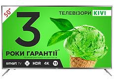 Kivi-50UK30G-1.jpg
