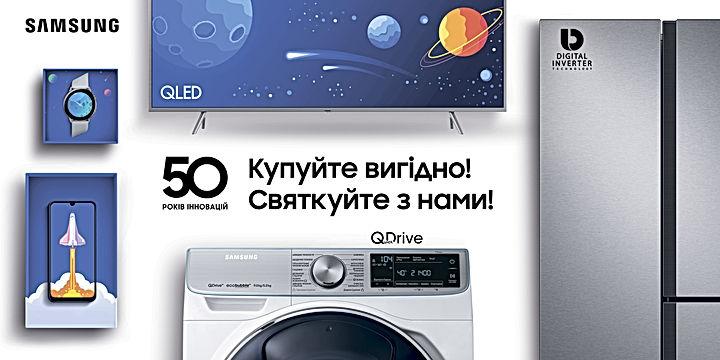 Samsung_50.jpg