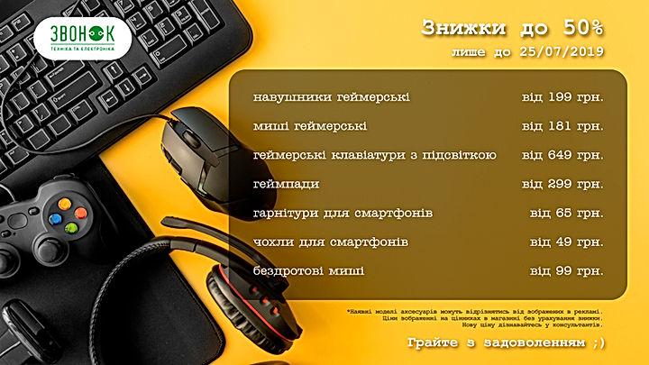 айти-+-телефония-3840х2160.jpg
