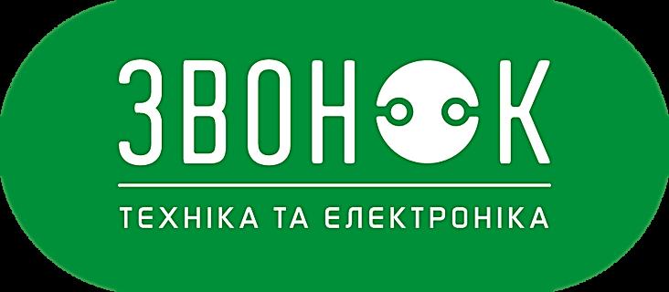 Мережа магазинів Звонок - побутова техніка та електроніка