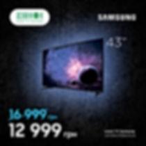 Телевізор Samsung UE43NU7090UXUA