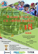 2019-05-18 Афиша.jpg