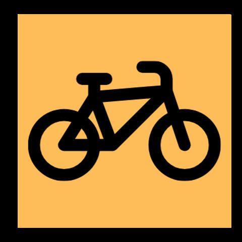 單車維修費