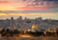 Holy Land Tours Jerusalem