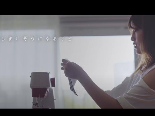 "AKB48 ปล่อยเพลงพิเศษ ""『離れていても』 / AKB48 message song【公式】"" ระหว่างช่วงกักตัว"