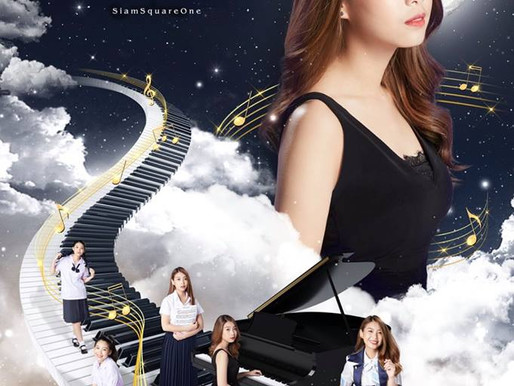 Review : A Passage to Fly – Kaew's Solo Concert
