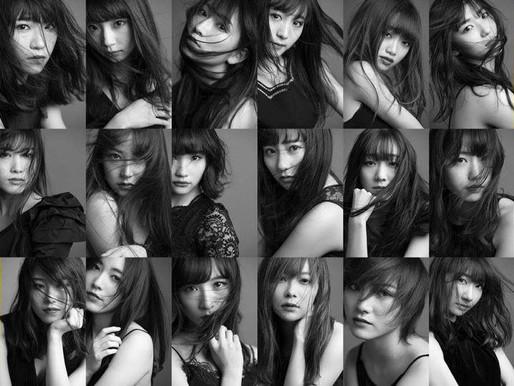 Jiwaru DAYS – AKB48 MV