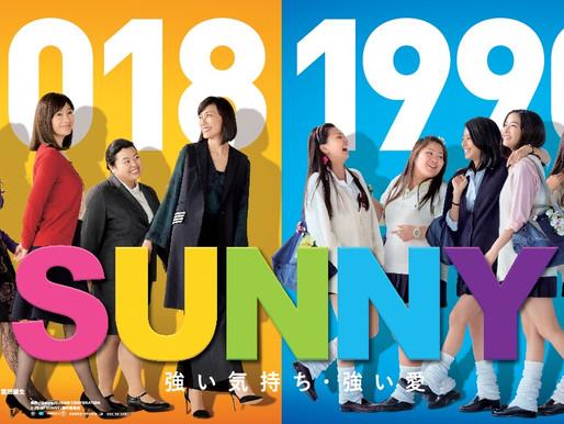 Movie Review :  Sunny วันนั้น วันนี้ เพื่อนกันตลอดไป #theoceannews