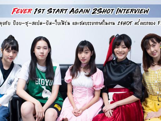 """Fever 1st Single """"Start Again"""" 2 Shot Event"""