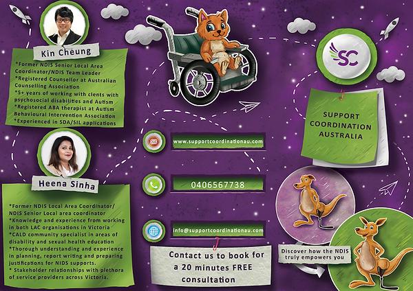 SAC flyer1.png