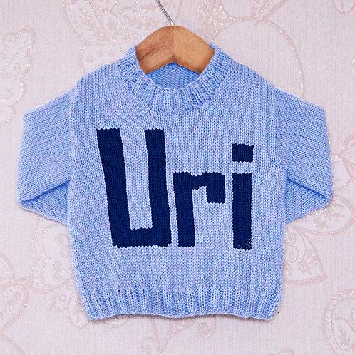 Uri Moniker - Chart Only