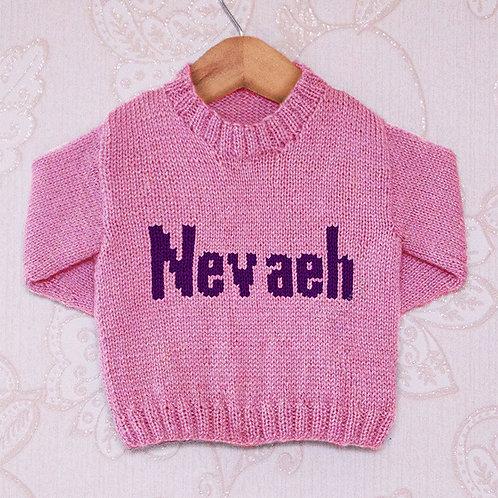 Nevaeh Moniker - Chart Only