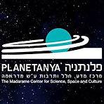 לוגו פלנתניה.jpg
