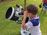 תצפית בטלסקופ