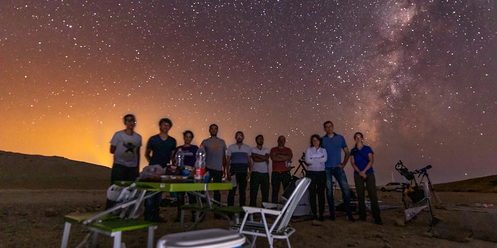 הרשמה לקורס אסטרונומיה תצפיתית-ללמוד ליהנות משמיים זרועי כוכבים ולהבין אותם לעומק