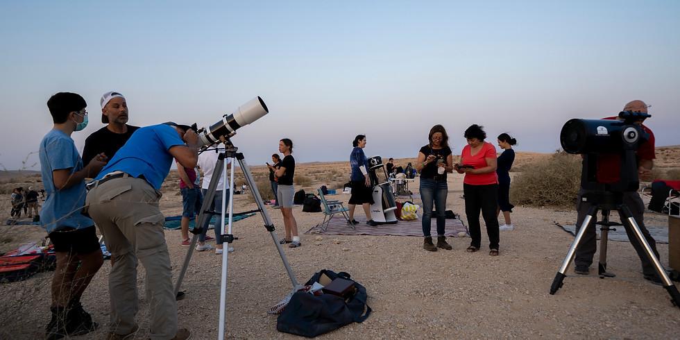 תצפית אסטרונומית במצפה משואה 8/10 בשעה 18:00