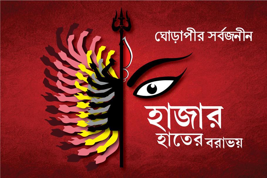 Durga-idols-with-thousand-hands