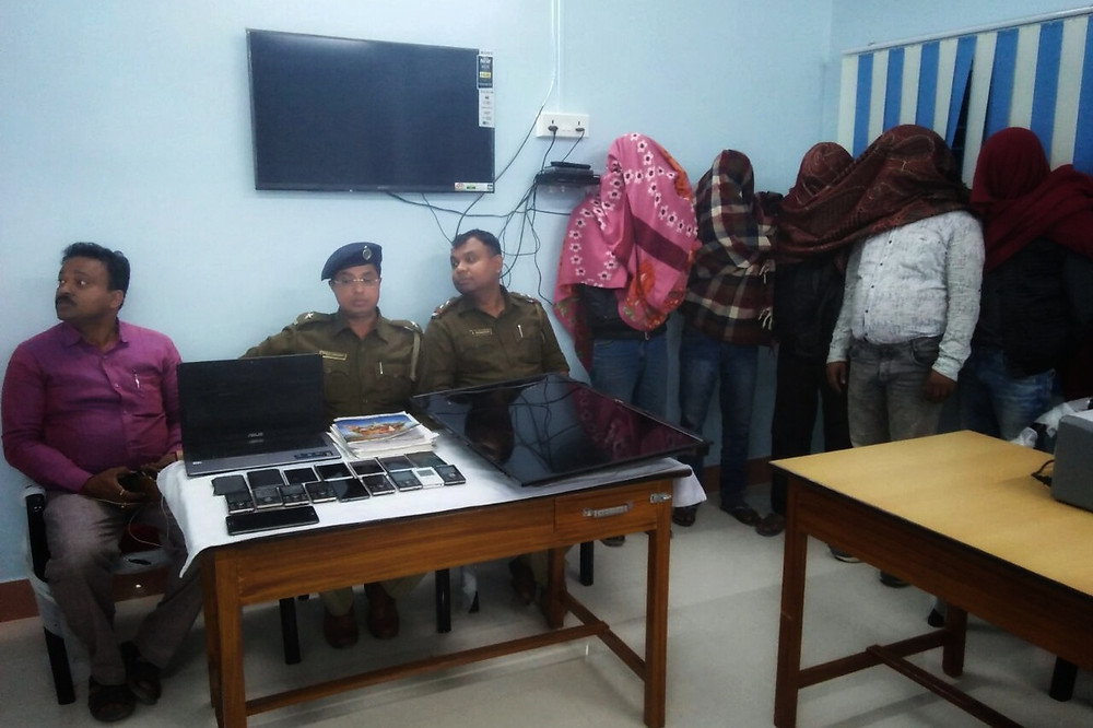 Betting Racket arrested in English Bazar