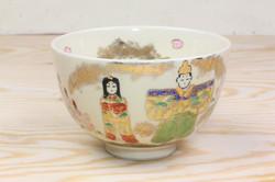 仁清冬茶碗 立雛(隆山作)
