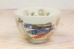仁清冬茶碗 鯉のぼり(隆山作)